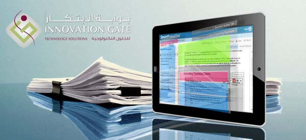 document management, doc management, document management software, document management software, document management system